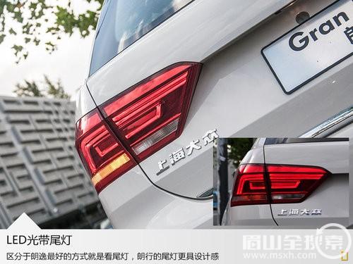 """上海大众版""""奥迪A3""""  搭1.4T及双离合"""