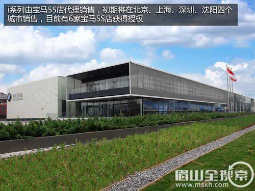 特斯拉劲敌 宝马i8超级跑车将引入中国