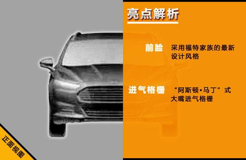 福特蒙迪欧旅行版有望进口 或搭1.0T引擎
