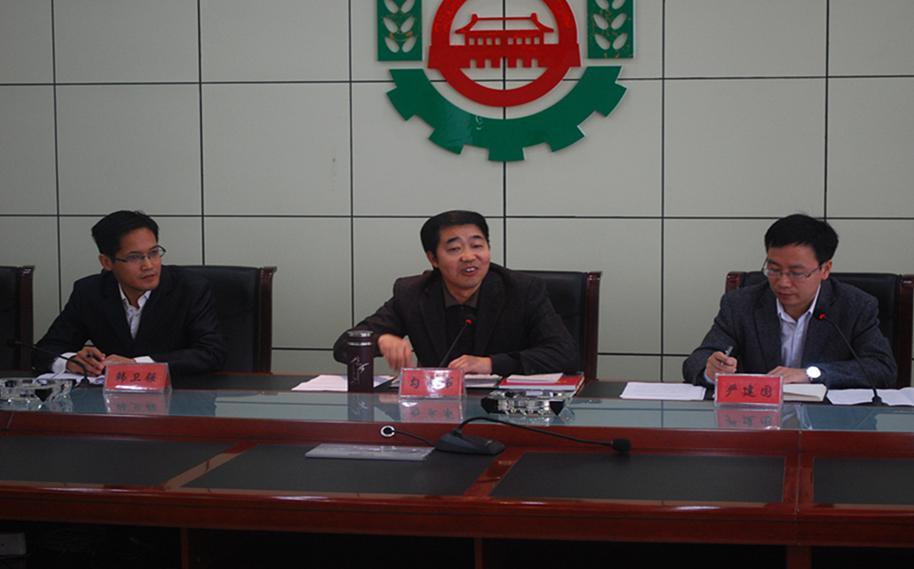 广元市人事考试中心召开全市人事考试工作业务