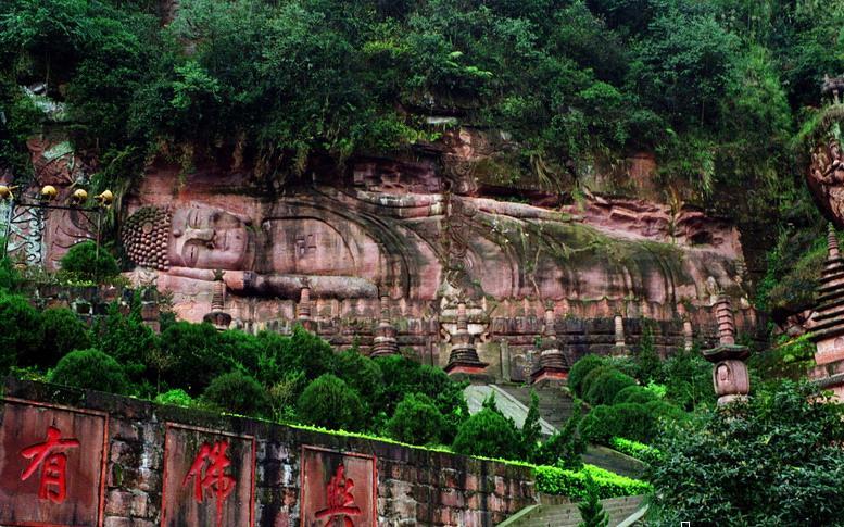 """旅游 旅游地图 洪雅县 旅游景点 > 内容    """"青江明珠""""--槽鱼滩位于有"""