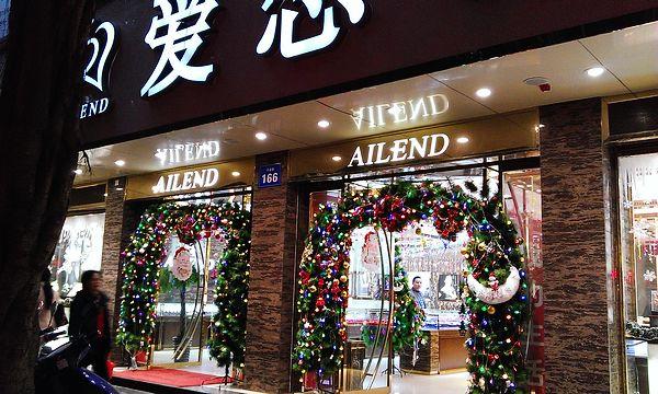 珠宝店的圣诞装饰-在眉山,都是哪些商家在倡导过圣诞节