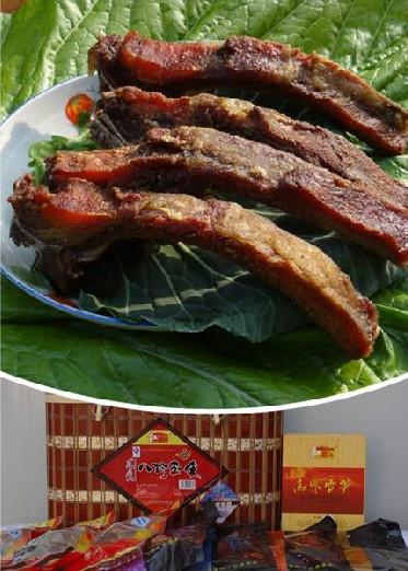 """洪雅""""瓦屋山""""牌老腊肉"""