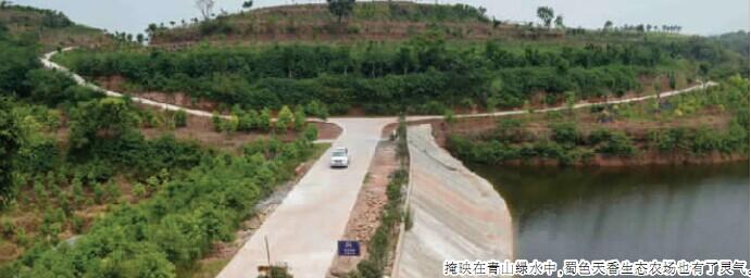 仁寿县的青山绿水 来了就不想走