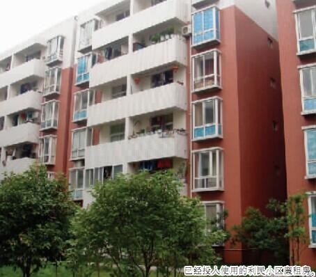 仁寿县高质量实施保障性安居工程