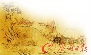 中国文学辉煌起点《诗经》:
