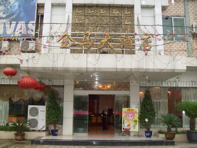 仁寿金马大酒店